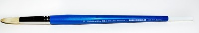 Daler-Rowney Bristlewhite Round Paint Brushes
