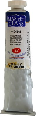 Master Class Oil Paint Tube