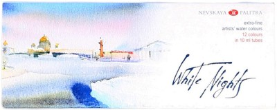 White Night Artists Water Color Tube