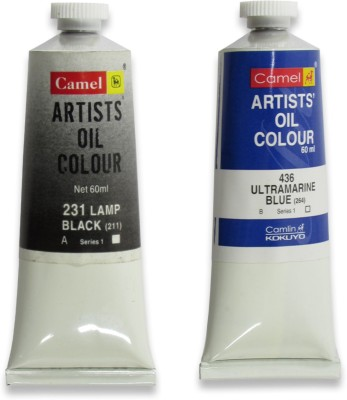 Camel Oil Paint Tube