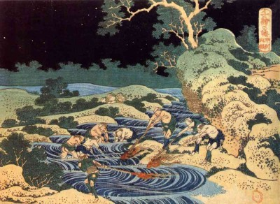 The Museum Outlet Hokusai - Fishing with torches - Canvas Print Online Buy (24 X 18 Inch) Canvas Painting