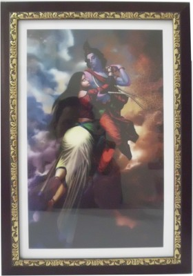 Quality Mart Shivji And Parvati Ji With A Frame Ceramic Painting