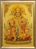 SAF Panch Mukhi Hanuman Ji in Golden Foil Canvas Painting(12 inch x 10 inch)