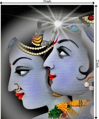 Tiedribbons Eternal Lovers_Radha and Krishna unframed Cotton Medium Grain Canvas Roll (Set of 1)(Multicolor)