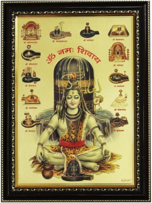 1Art Junction Handicaft Gift Set Lord Shiva & Dwadash Jyotirling In Golden Foil Oil Painting(14 inch x 10 inch)