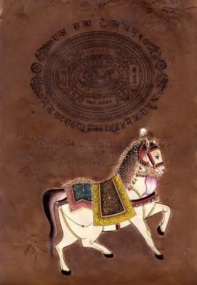 Raddon Indian Miniature Horse Ethnic Art Vintage Stamp Paper Ink Painting