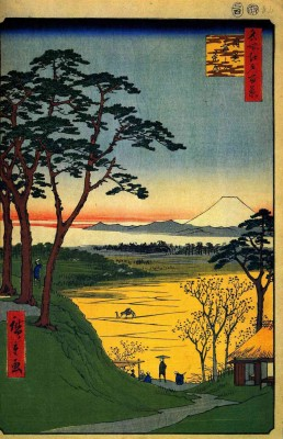 The Museum Outlet Hiroshige - Grandpas Treehouse - Canvas Print Online Buy (30 X 40 Inch) Canvas Painting