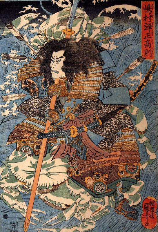 japanese art Art sep 25, 2018 hokusai: examining the enduring allure of a japanese icon by alex martin the year is 1842 and the artist known as hokusai is in his 80s he has already lived nearly twice the.