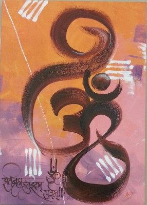 Jhula Mehta From Sunrise To Sunset And Forever Canvas Painting