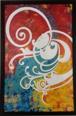 Jhula Mehta The World Of Aum. Canvas Painting