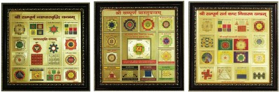 1Art Junction Handicaft Gift Set Laxmi Pujan Yantra Set Of 3 inGolden Foil Oil Painting(11 inch x 11 inch)