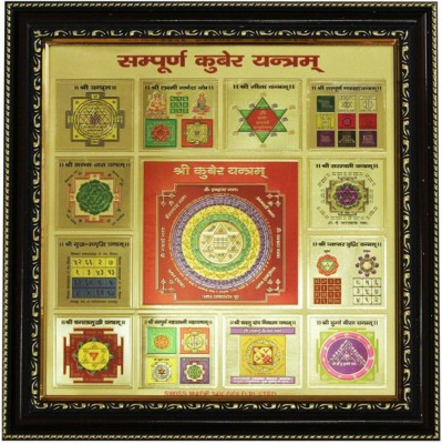 1Art Junction Handicaft Sampurn Kuber Yantra in Golden Foil Oil Painting(11 inch x 11 inch)
