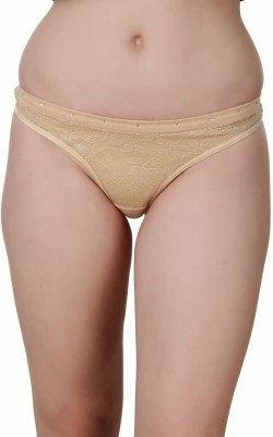 Queen Women's Bikini Beige Panty