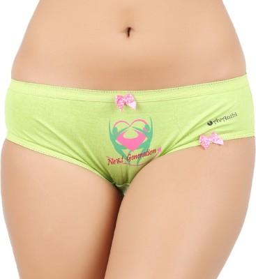 Avanthi Gn Women's Brief Green Panty