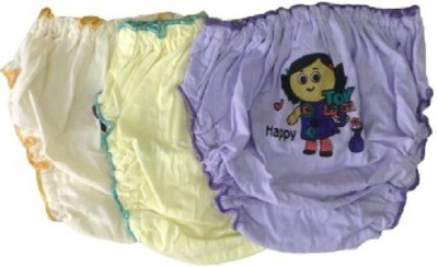 NammaBaby Girl's Hipster Multicolor Panty