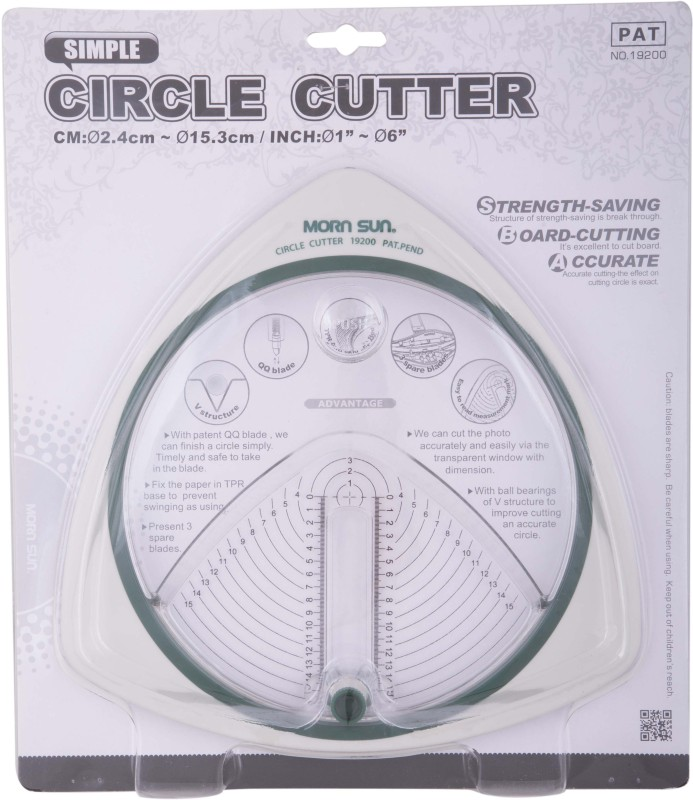 Morn Sun Circle Plastic Grip Hand-held Paper Cutter(Set Of 1, White, Green)