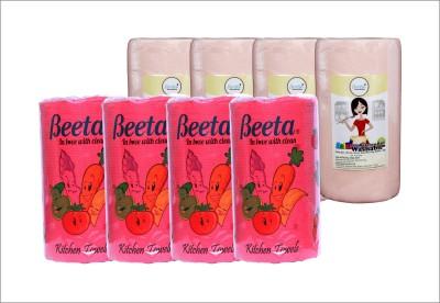 Beeta K160 & k150GMS Paper Dispenser