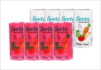 Beeta KRO8 Paper Dispenser