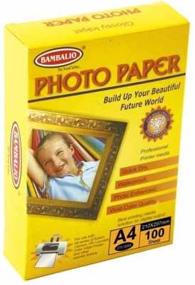 Bambalio Unruled A4 Photo Paper