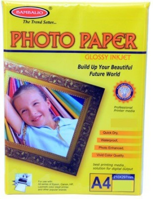 Bambalio Glossy Photo Paper Unruled A4 Photo Paper