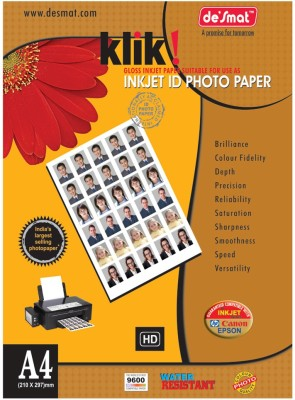 Desmat PhotoGlossy Paper Unruled A4 Photo Paper