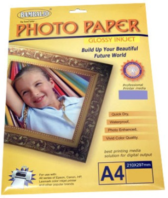 Bambalio A4 Photo Paper