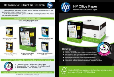 HP Digital Unruled A4 Copy Paper