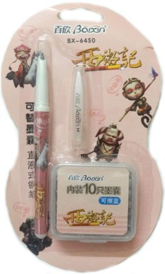 Aardee Baixin Fine Writing Pen Gift Set