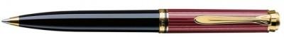 Pelikan Souveran 600 Ball Pen