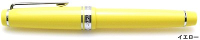 Sailor Professional Gear A Mode Whole Body Yellow Rhodium Trim 21kt Fountain Pen