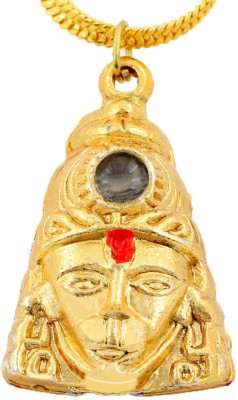 Avaatar Hanuman Chalisa Metal Pendant at flipkart