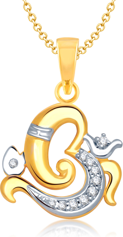 Flipkart - Jewellery Minimum 80% off