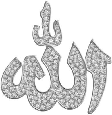 Vijisan 3.54 Ct.Allah Religious Islamic 18K White Gold Cubic Zirconia Sterling Silver Pendant at flipkart