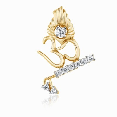Kama Jewellery Mayura Diamond Yellow Gold Pendant