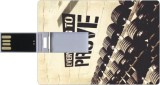 Printland Credit Card Shaped PC82378 8 G...