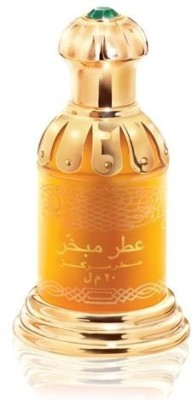Rasasi Attar Mubakhar Eau de Parfum  -  20 ml