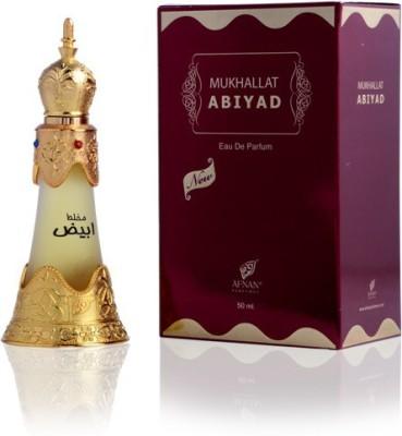 Afnan Mukhallatspray Parfum For Unisex Eau de Parfum  -  50 ml