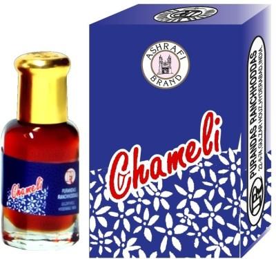 Purandas Ranchhoddas PRS Chameli Attar EDP  -  10 ml