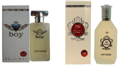 OSR Boy and Girl Eau de Parfum  -  230 ml