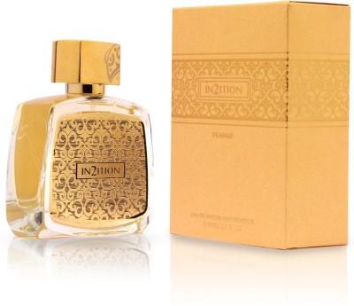 Afnan In2Itiongold spray for Women Eau de Parfum  -  80 ml