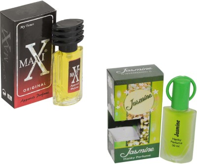 My Tunes Combo Pack Maxi Red 30 Ml & Jasmine- 30 ml Eau de Parfum  -  60 ml