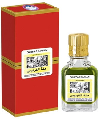 Swiss Arabian Jannat ul Firdaus EDP  -  9 ml