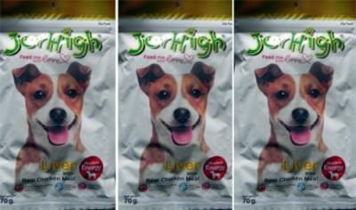 Jerhigh Liver Chicken Dog Chew
