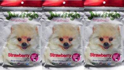Jerhigh Strawberry Chicken Dog Chew