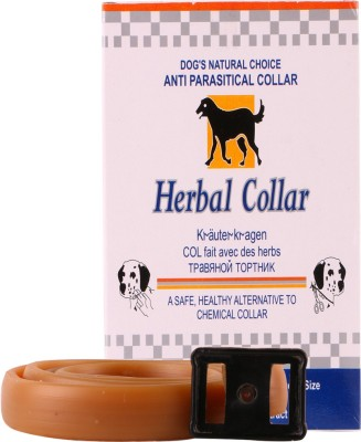 Robust Herbal Tick Collar Dog & Cat Anti-tick Collar(Extra Large, Beige)