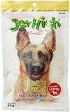 JerHigh Jerky 50gm Chicken Dog Food (150...