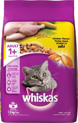 Whiskas Whiskas Chicken Flavour Perisa Ayam Chicken Cat Food