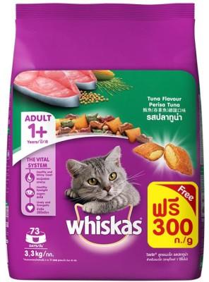 Whiskas Tuna Flavour Perisa Fish Cat Food