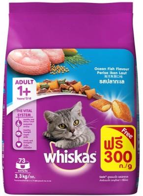Whiskas Ocean Fish Flavour perisa Ikan Laut Fish Cat Food