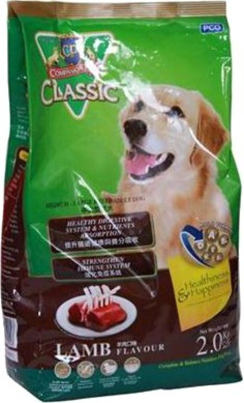 Companion Pets Classic Lamb Dog Food(2 kg Pack of 1)